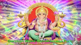 Download Hindi Video Songs - Ganpati Aarti with Lyrics - Sukhkarta Dukhharta | Jai Dev Jai Dev Jai Mangal Murti