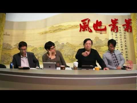 蕭若元指出黃洋達反骨的理據!