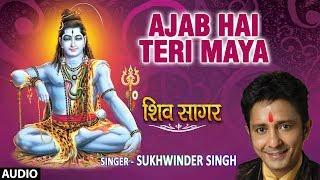 ajab-hai-teri-maya-i-shiv-bhajan-i-sukhwinder-singh-i-full-song-i-shiv-sagar