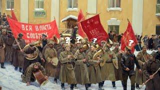Гражданская война в России, как все происходило?