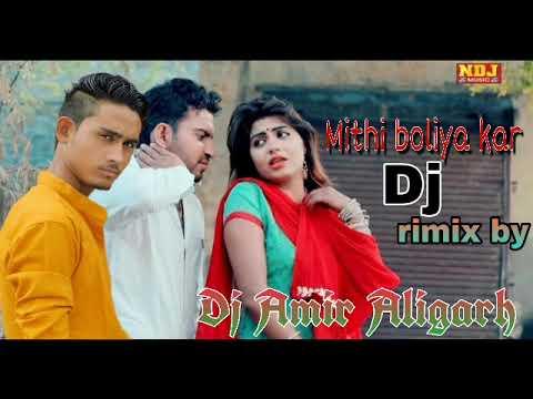 Mithi Boliya Kar// Full Dholki Rimix By //Dj Amir Aligarh ..