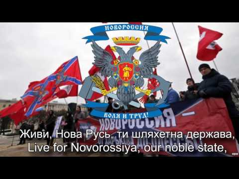 National Anthem of Novorossiya (New Russia) - Zhivi,Novorossiya!