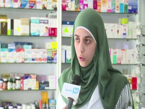 Medication without a prescription - Nida' Odeh تقرير الدواء بدون وصفة طبية--نداء عودة