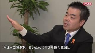 『人口減少時代』 三日月大造・滋賀県知事インタビュー thumbnail