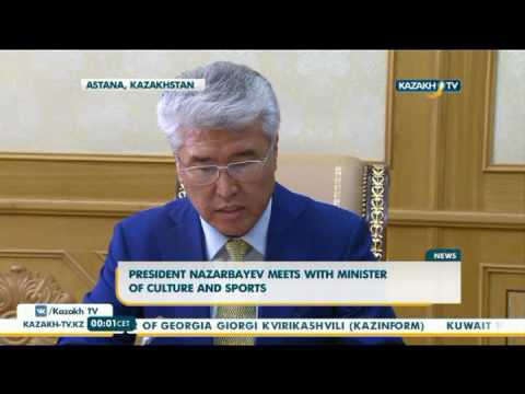 President Nazarbayev meets with minister of culture and sports