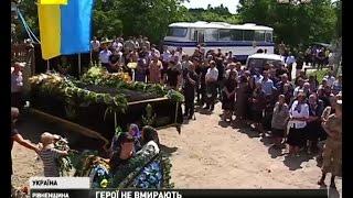 25 – кілометровим живим коридором, Рівненщина зустріла загиблого героя