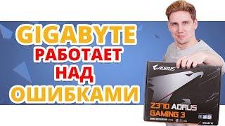 ОРУС ВЫШЕГОРУС, или ОБЗОР НЕДОРОГОЙ ИГРОВОЙ AORUS Z370 Gaming 3