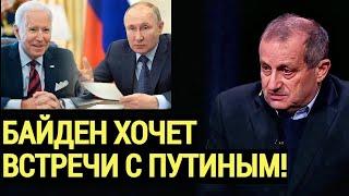 Без России не решить ПРОБЛЕМЫ! ХИРУРГИЧЕСКИЙ анализ Кедми о переговорах Путина с Байденом