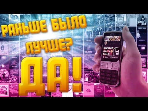 Вспоминая Symbian: лучшие игры, моя Nokia C5 и эмулятор EKA2L1
