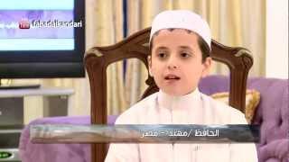 برنامج مسافر مع القرآن الحلقة 18 -- حفز أولادك