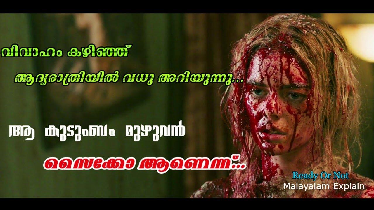 Download Ready Or Not Movie Explain Malayalam   Cinima Lokam..