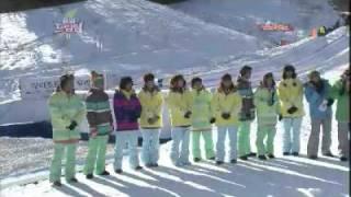 출발 드림팀 시즌2 - Let's Go, Dream Team2 20120129 # 001