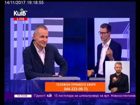 Телеканал Київ: 14.11.17 Київ Live 19.00