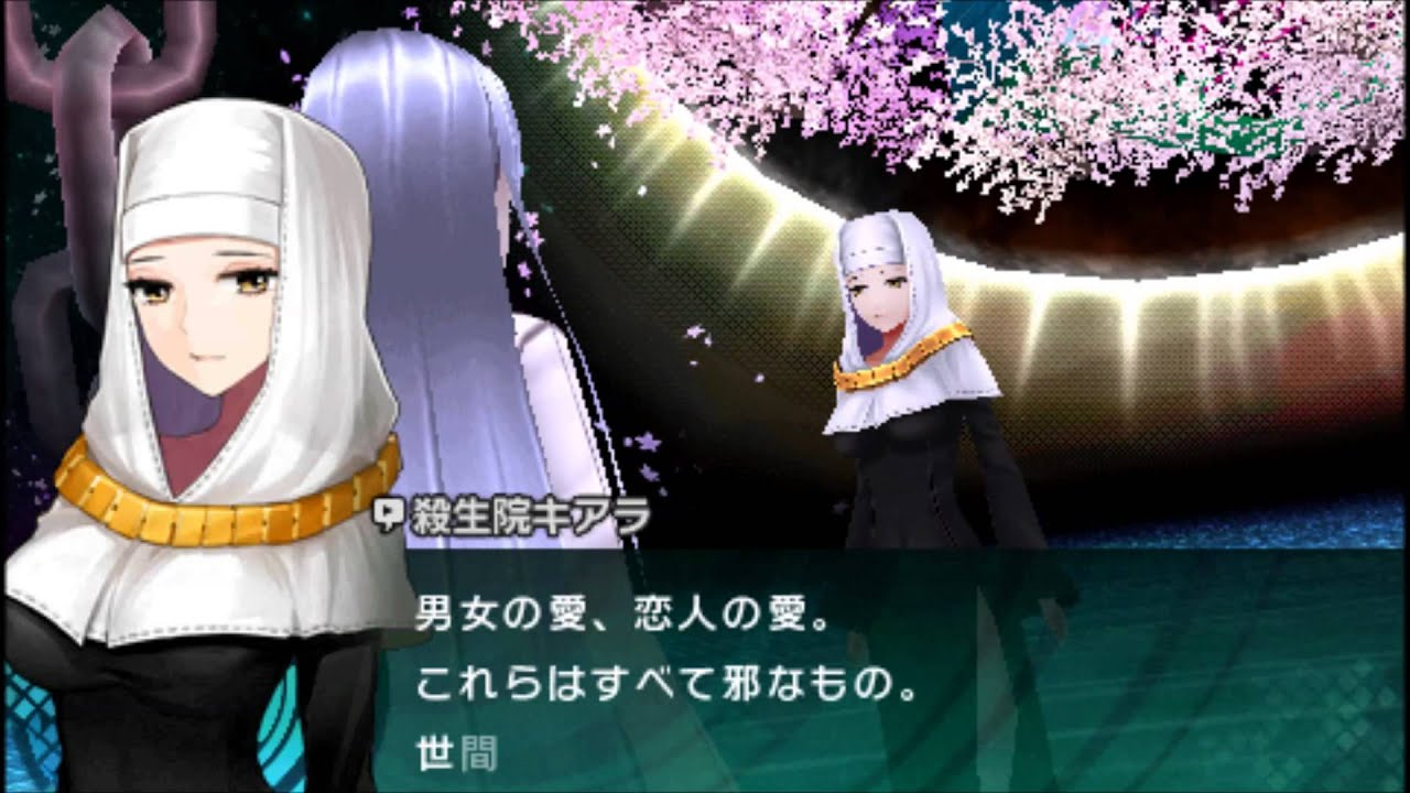 Fate Extra Ccc True Route