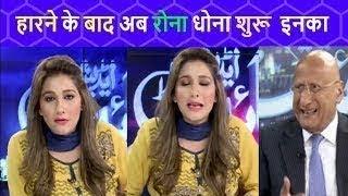 PAKISTANI MEDIA CRYING ON KULBHUSHAN YADAV II INDIA I ICJ VERDICT I LATEST 20 may 2017