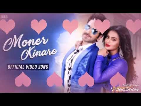 Moner Kinare Video Song _ Inspector Notty...