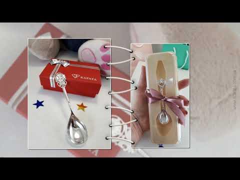 Серебряные ложечки в подарок ребенку на первый зубик