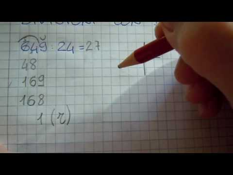 La prova del 9 della divisione
