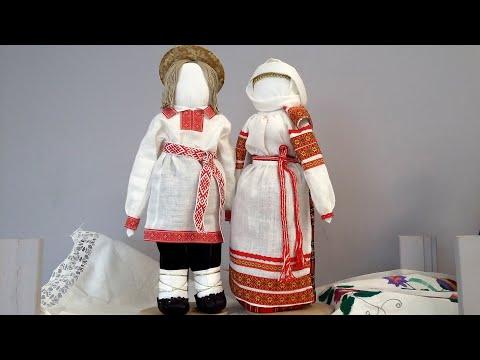 Куклы в народных костюмах. Встреча с Людмилой Усольцевой