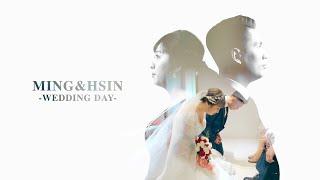 婚禮紀錄/Ming&Hsin_板橋彭園