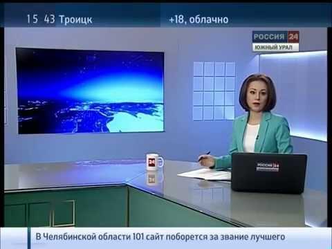 Россия 24 - Южный Урал