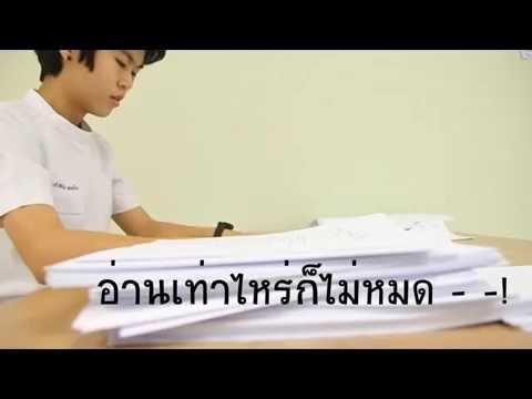 DENTAL STUDENT MAHIDOL LIFE