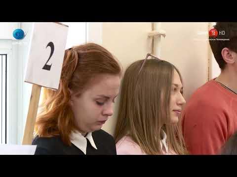 Солнце ТВ: В Южно-Сахалинске прошел досрочный этап ЕГЭ по математике