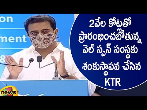 Minister KTR Lays Foundation Stone For Welspun Flooring Limited Company | Telangana News | MangoNews