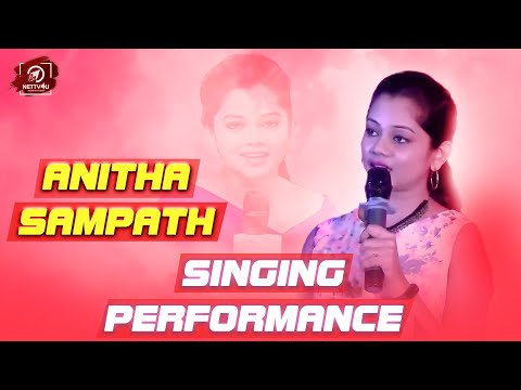 Anitha Sampath Singing Performance | Exclusive Interview | Sun News Reader | Meme Crush