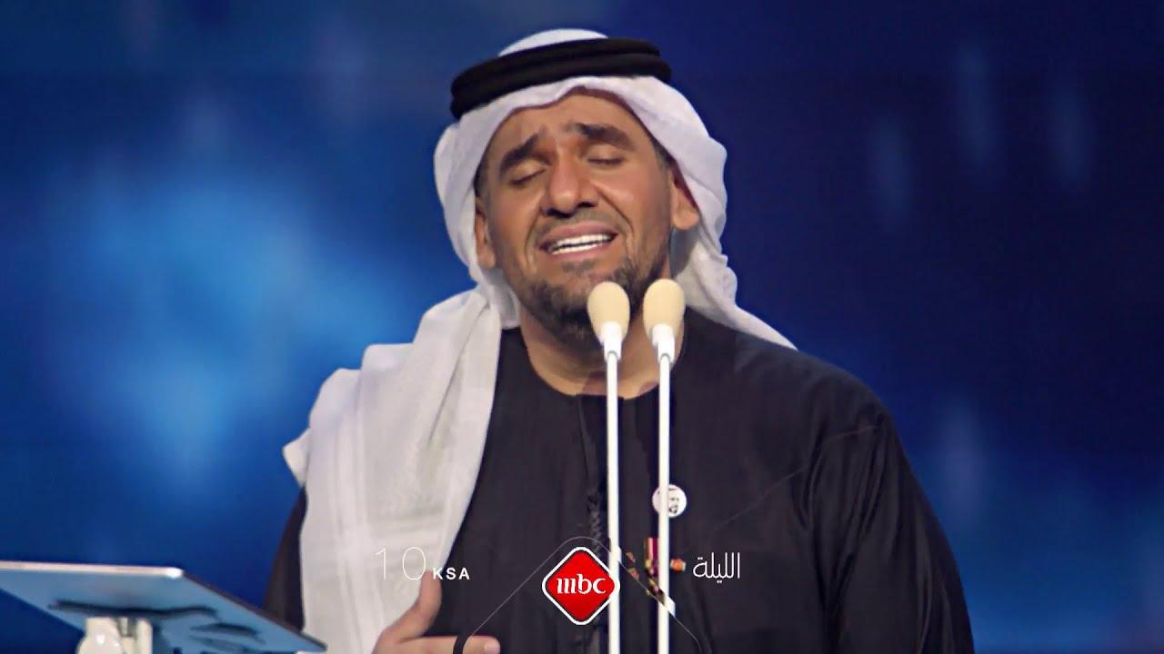 أجمل الأغاني الرومانسية تنتظركم الليلة مع حسين الجسمي في #سهرتنا على #MBC1