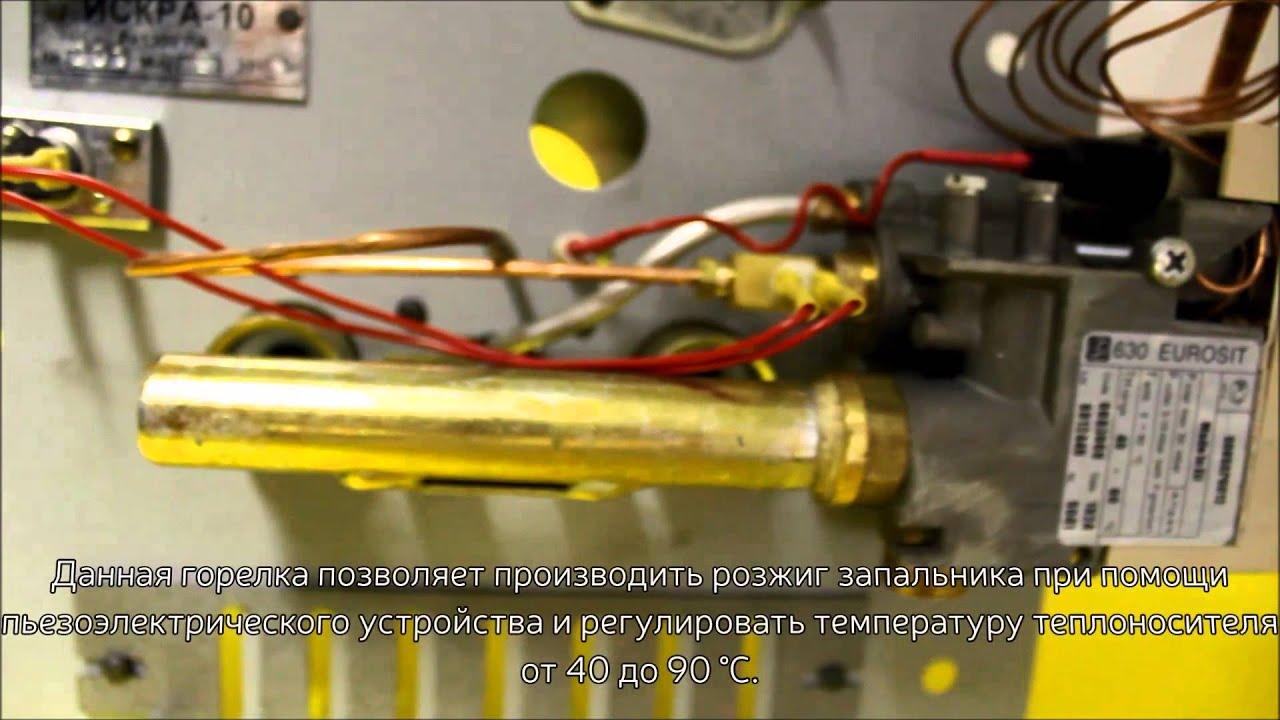 горелки печные угоп-16 схема и принцип работы