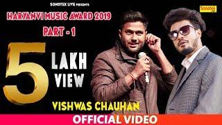 Haryanvi Music Award Show 2019 | Gulzaar Chhaniwala | Sumit Goswami | KD | Sapna | Sonotek Live