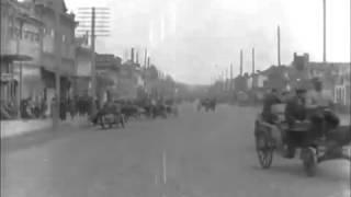 Старый Челябинск 1919 год