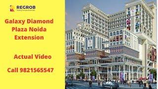 Galaxy Diamond Plaza Noida Extension   Actual Video   Call 9821565547