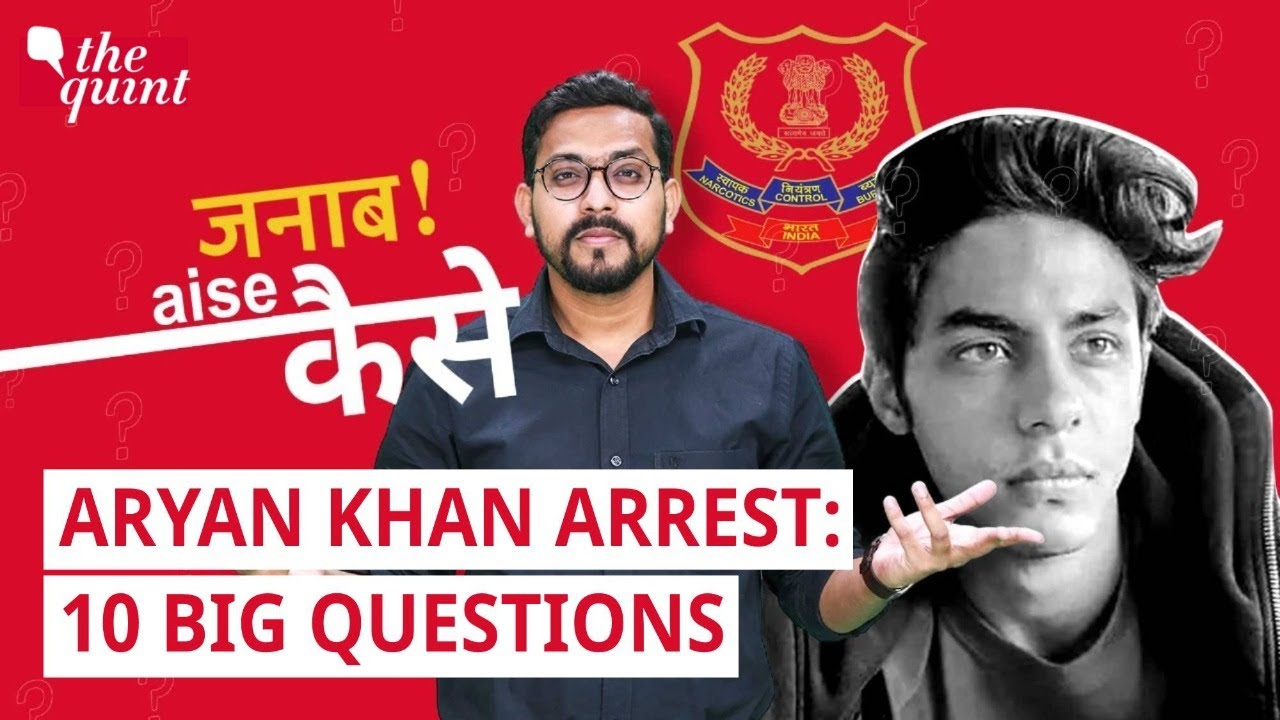 Download Mumbai Drugs Case   NCB: Why Was a BJP Worker Allowed During Raid, Arrests?   The Quint
