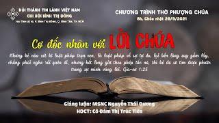 HTTL BÌNH TRỊ ĐÔNG - Chương trình thờ phượng Chúa - 26/09/2021