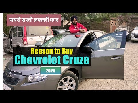 Buying Chevrolet Cruze In 2020 | Worth Or Not | Detail Review