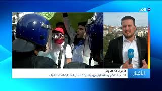 مراسل الغد: قطاعات واسعة تستجيب للعصيان المدني في الجزائر