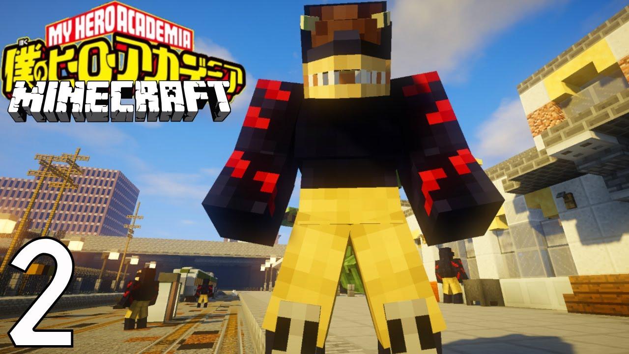 Minecraft รีวิวมอด My Hero Academia #2 อัตลักษณ์ของเหล่าร้ายและวิลเลิน
