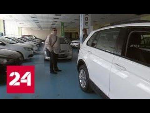 Клиенты московского автосалона