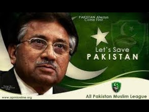 Live dubai  Press Conference APML President Mr Pervaiz Musharaf