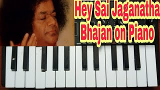 Hey Sai Jagannatha Song on Piano ||Audio Track || By Sai Pavan Avisetty