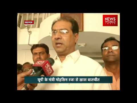 UP Cabinet Minister Mohsin Raza In Exclusive Chat With NWI