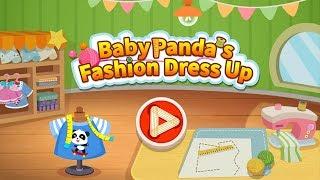Baby Panda's Fashion Dress Up Game #1 | BabyBus Kids Games | Educational game | Brain Games | HayDay