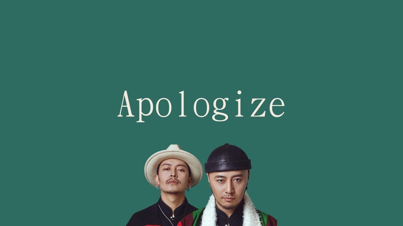 ANU【Apologize】歌手2019 歌詞 - YouTube