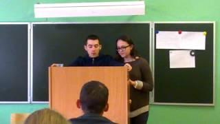 11 класс. Урок истории. Предвыборная агитация 1