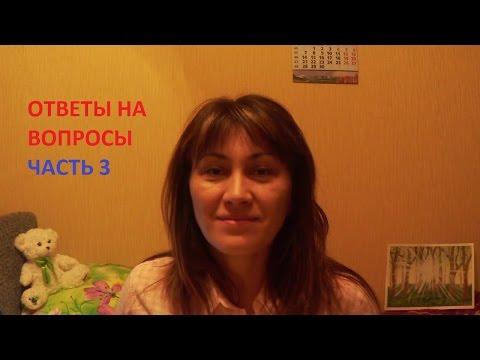 Работа в Тольятти: свежие вакансии