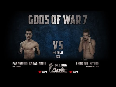 GODS OF WAR 7  ( KITSOS VS KARAGIANNIS )