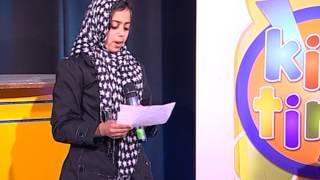 Kids Time: Programme no. 37 (English & Urdu)
