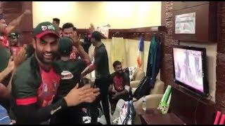 বাংলাদেশ নারী ক্রিকেটের এশিয়া কাপ  জয়ে মাশরাফি-তামিমদের উল্লাস | Tamim Iqbal | Mashrafe